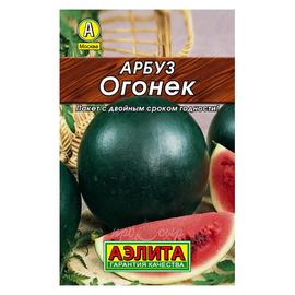Семена Арбуз Огонек