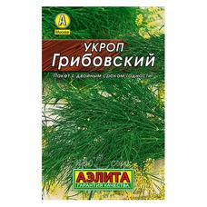 Семена Укроп Грибовский