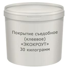 Покрытие съедобное (клеевое) Экокроут - 30 килограмм