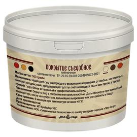 Покрытие съедобное Экокроут (пленочное) - 500 грамм