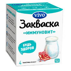 Бактериальная закваска VIVO Иммуновит