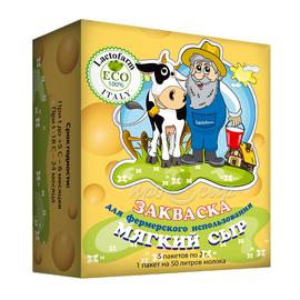 Закваска «Мягкий сыр» Lactoferm ECO - на 250 литров молока
