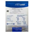 Ароматообразующая закваска MicroMilk TT HL (50U)